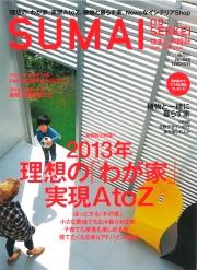 20120103_sumai.jpg